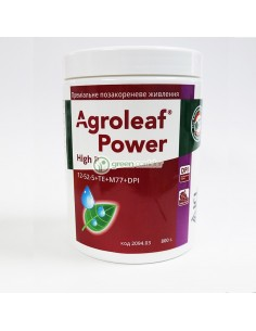 Agroleaf Power High P