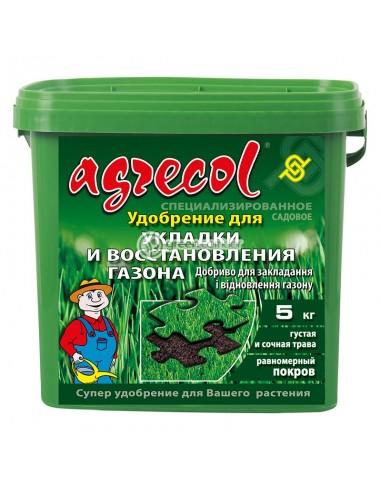 Добриво для закладання та відновлення газону