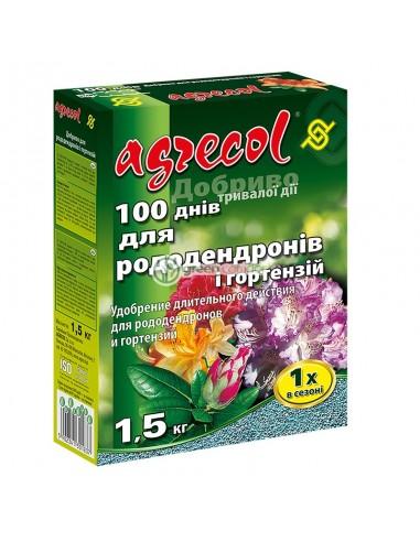 Удобрение для рододендронов 100 дней