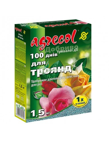 Добриво для троянд 100 днів