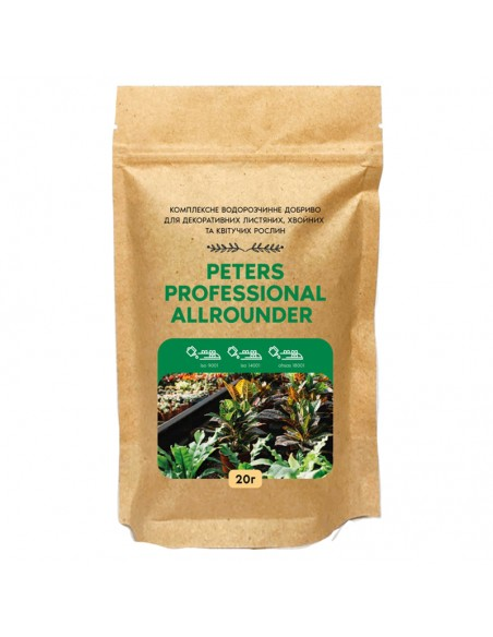 Peters Professional All Rounder 20-20-20 ICL