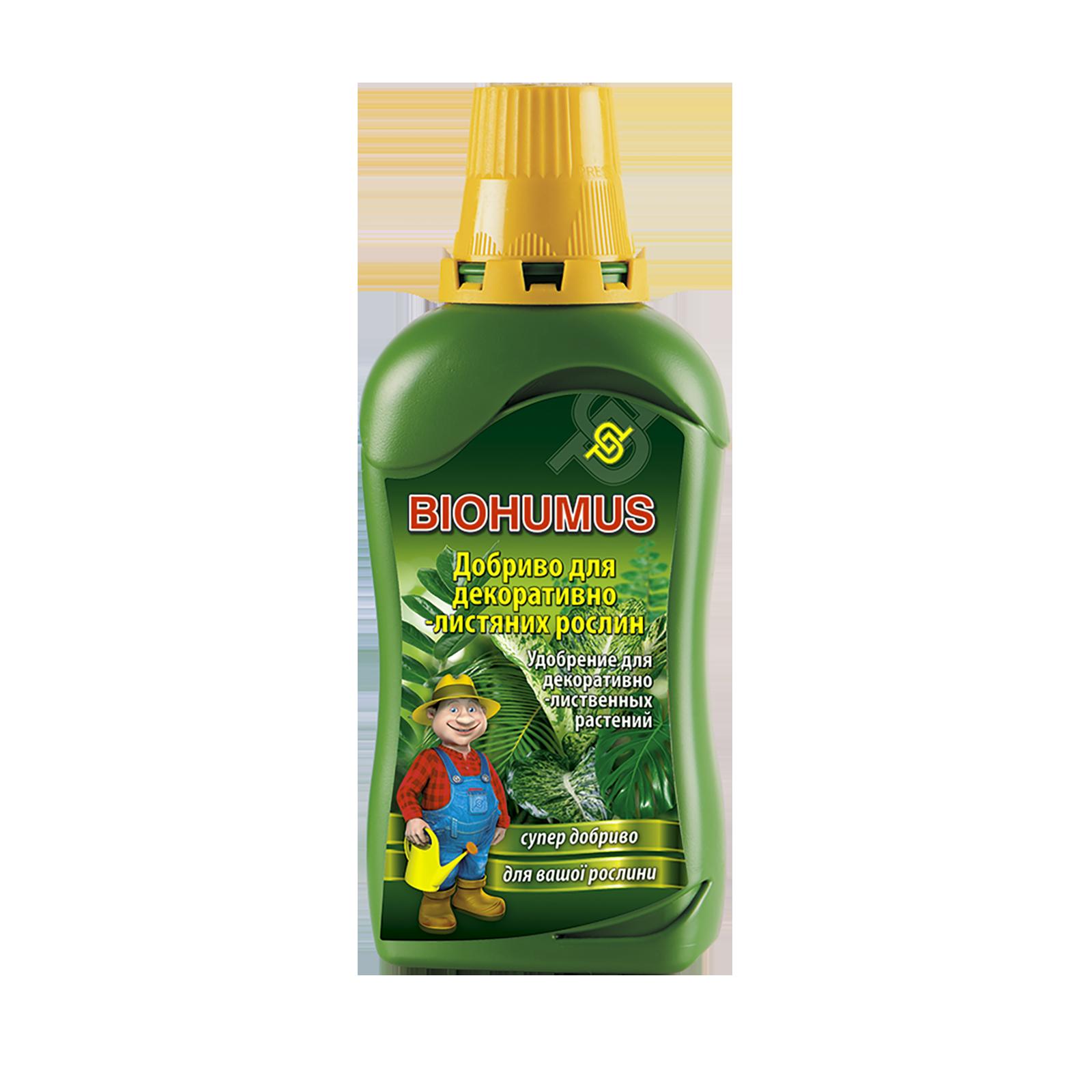 biogumus_zeleni_roslyny